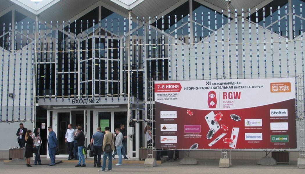 Выставка Russian Gaming Week 2017