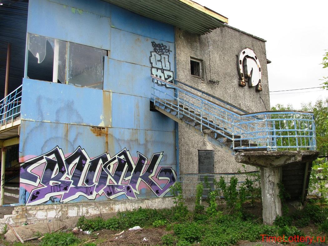 главное здание нижегородского ипподрома, вид сбоку