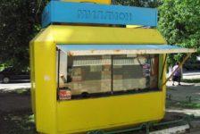 продажа лотерей в киоске Лотто Миллион