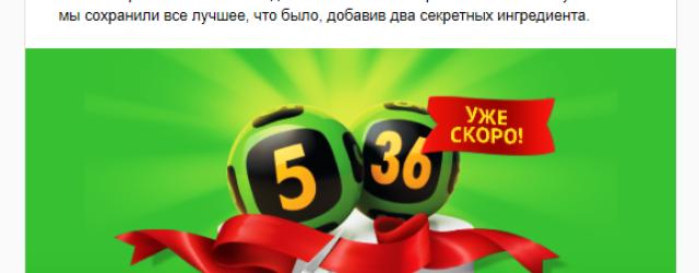 5 плюс 1