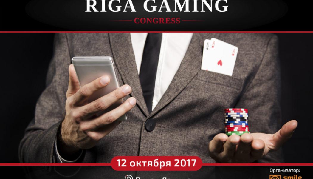 Чат-бот для онлайн-казино