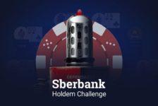 Чемпионат по покеру между ботами