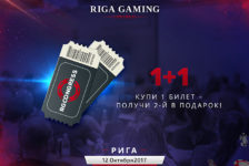 Акция на билеты Riga Gaming Congress