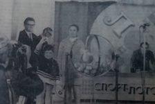 Как прошел первый тираж «Спортлото»