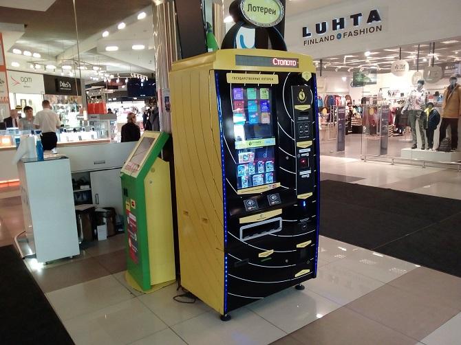 лотерейный автомат Столото