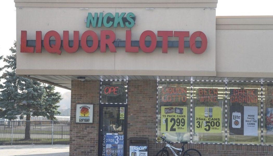 Лотерея Мичигана против недобросовестных продавцов