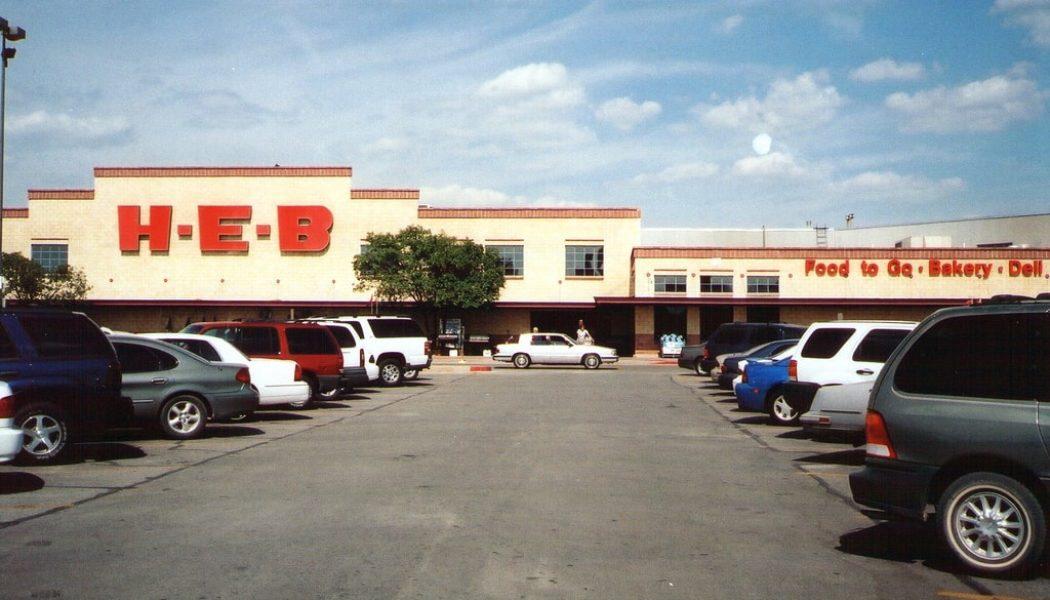 Супермаркет H-e-b