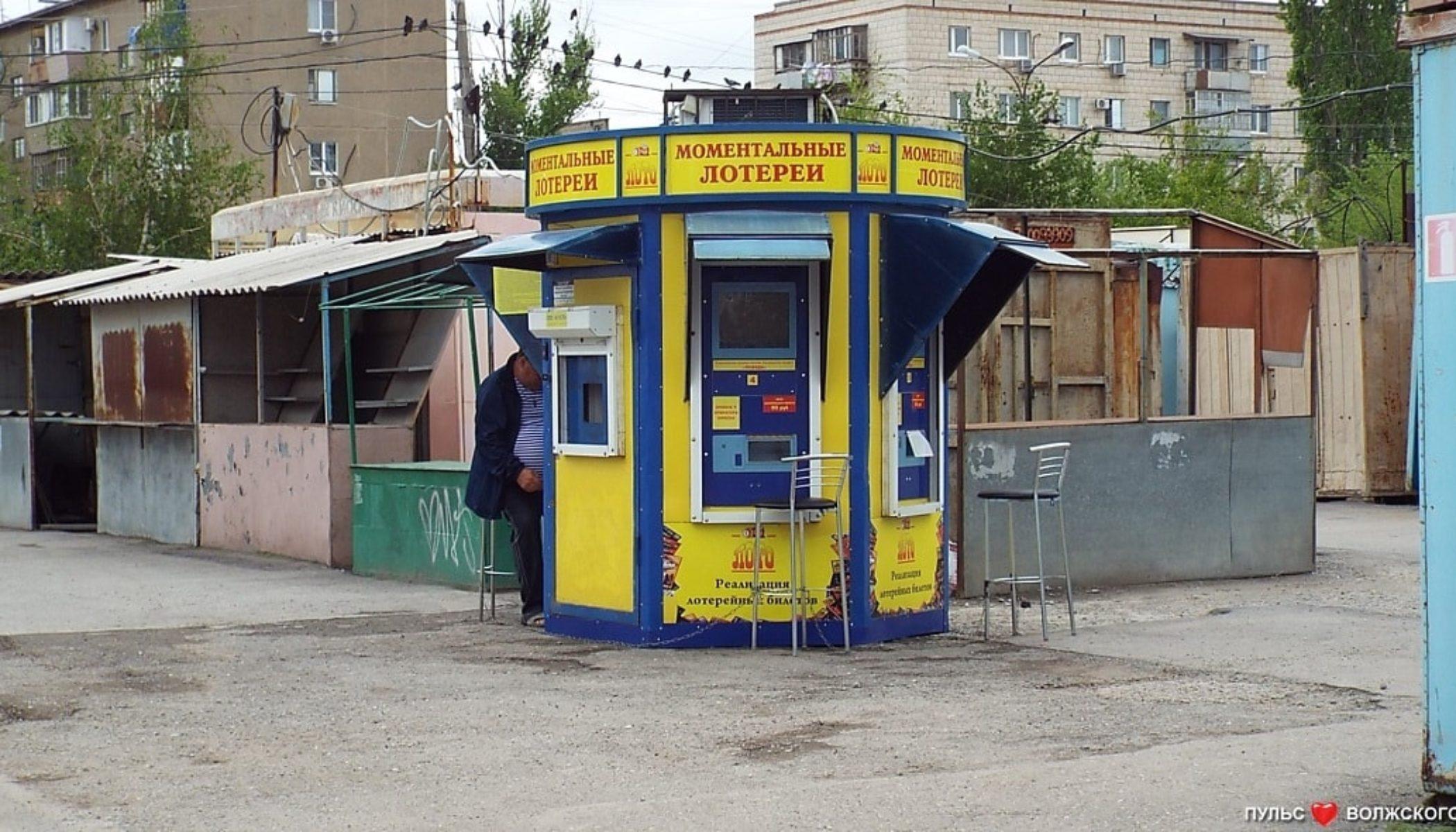 игровые автоматы моментальная лотерея