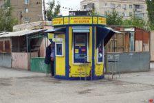 Краткая история российских бинго лотерей, часть 3-я