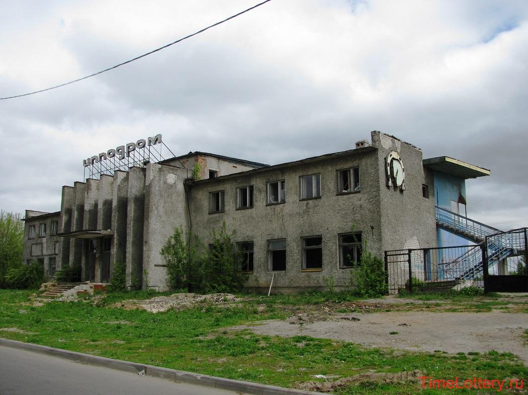 Главное здание Нижегородского ипподрома