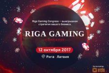 Riga Gaming