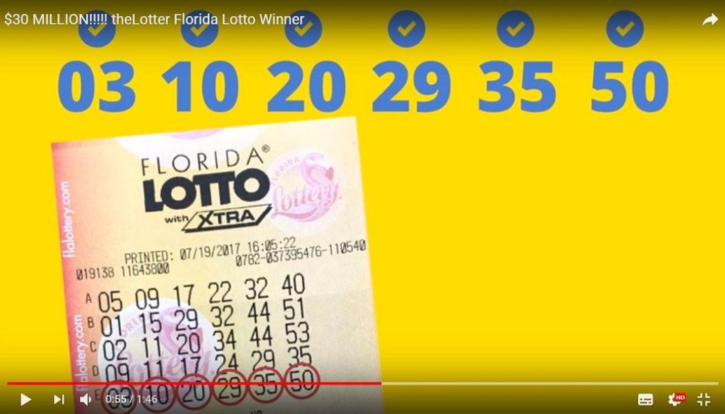 Игра в лотерею через посредника