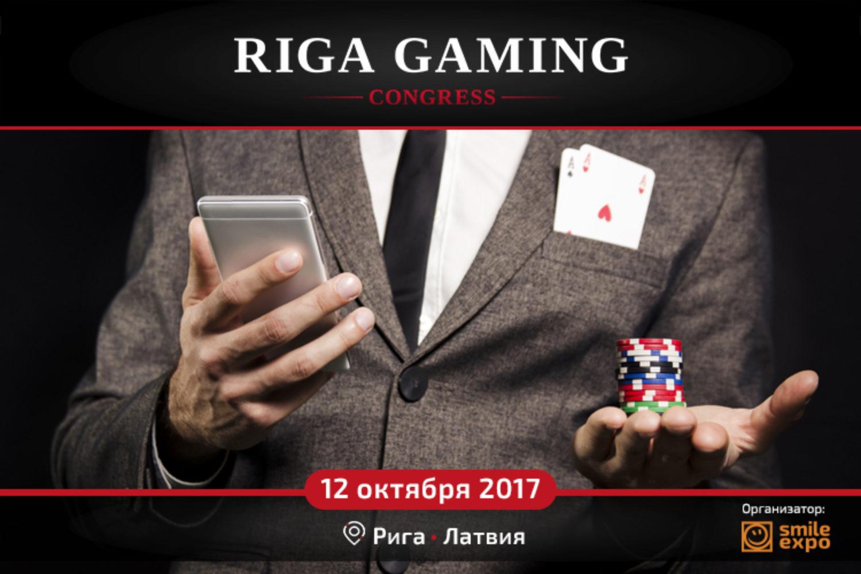 Чат оператора для казино бура карты как играть