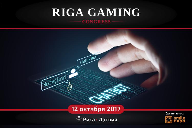 Бот для игры в онлайн казино клубничка игровые автоматы скачать