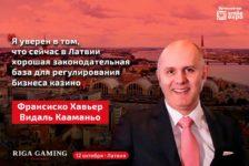 Игорный бизнес в Латвии