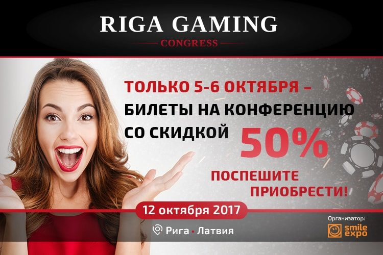 RGC — блокчейн в гемблинге, турнир по блекджеку и акция от организатора.