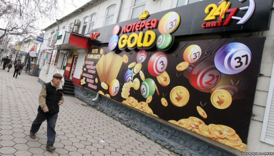 В Кыргызстане лотереи будет проводить Корея