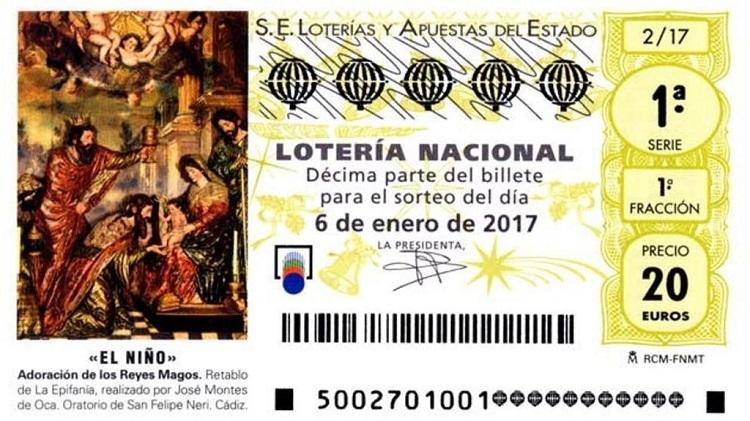 Билет лотереи Эль Гордо, 2017 год