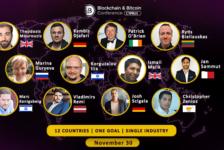 Интеграция блокчейна в бизнес и будущее цифровой экономики