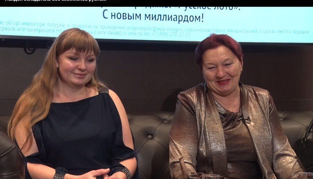 Наталья Власова, обладатель 506 миллионов