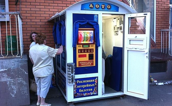 Игровые автоматы вендинг лотерея покер онлайн играть бесплатно без регистрации автоматы игровые бесплатно на