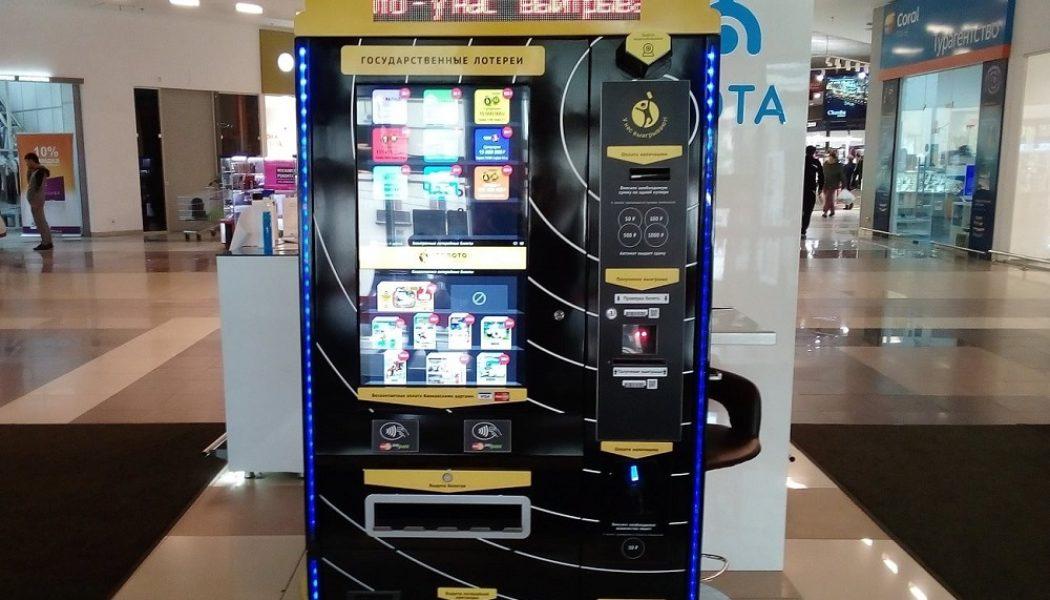 Автомат по продаже лотерейных билетов Столото
