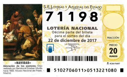Эль Гордо 2017 - номер 71198