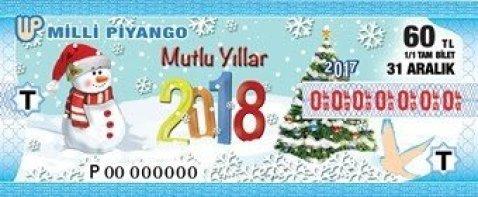 билет турецкой лотереи
