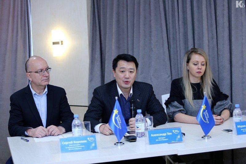 Александр Тен, Пресс-конференция АО «Сәтті Жұлдыз»