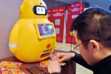 Робот по продаже лотерейных билетов