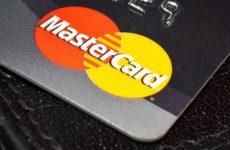 MasterCard разрешит игорные транзакции внутри России