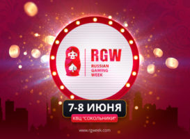 Russian Gaming Week 2018