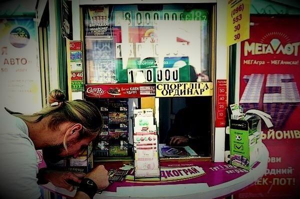 Крупнейшие лотерейные операторы выведены из санкционного списка