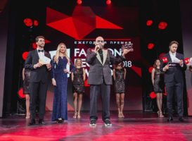 Fashion People Awards 2018