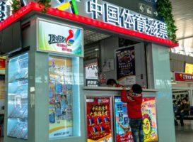 Китайская спортивная лотерея на пути к лидерству