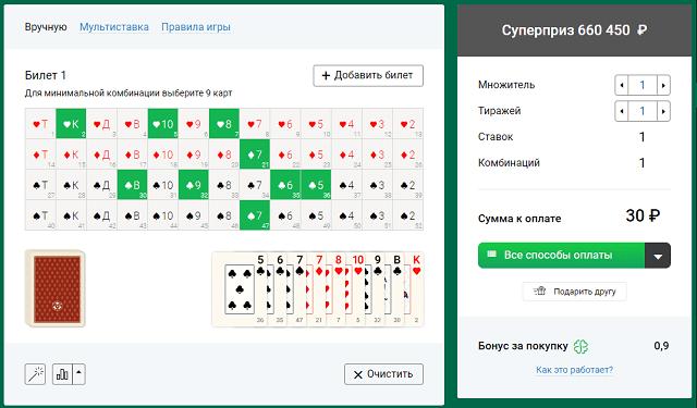 Скрин игрового поля лотереи Джокер