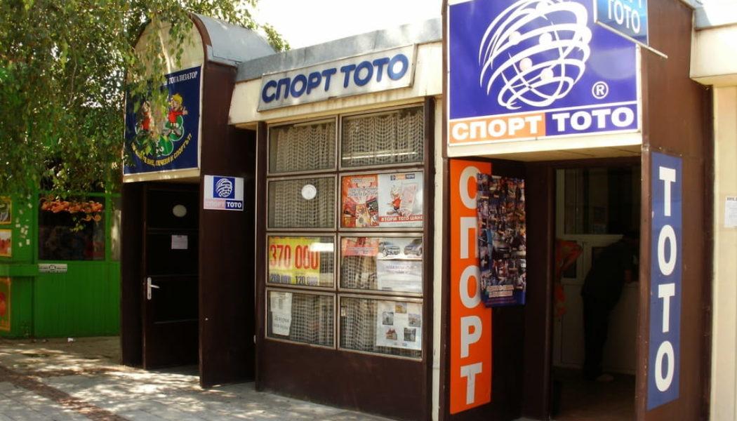 В 2017 в Болгарии появилось 49 лотерейных миллионеров