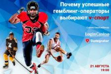 Перспективы и преимущества виртуального спорта