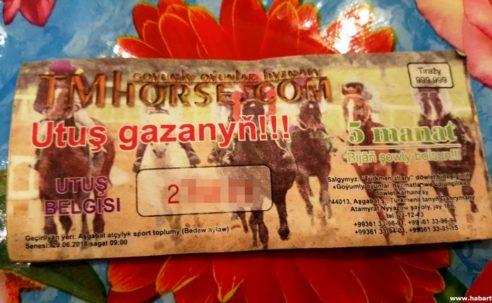 Ашхабадцев обманули с лотереей