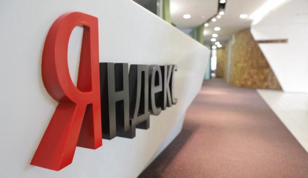 Как реклама букмекеров стала проблемой для «Яндекса»