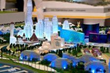 Ликвидация Азов-Сити