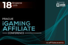 Первая Prague iGaming Affiliate Conference