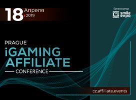 Первая Prague iGaming Affiliate Conference