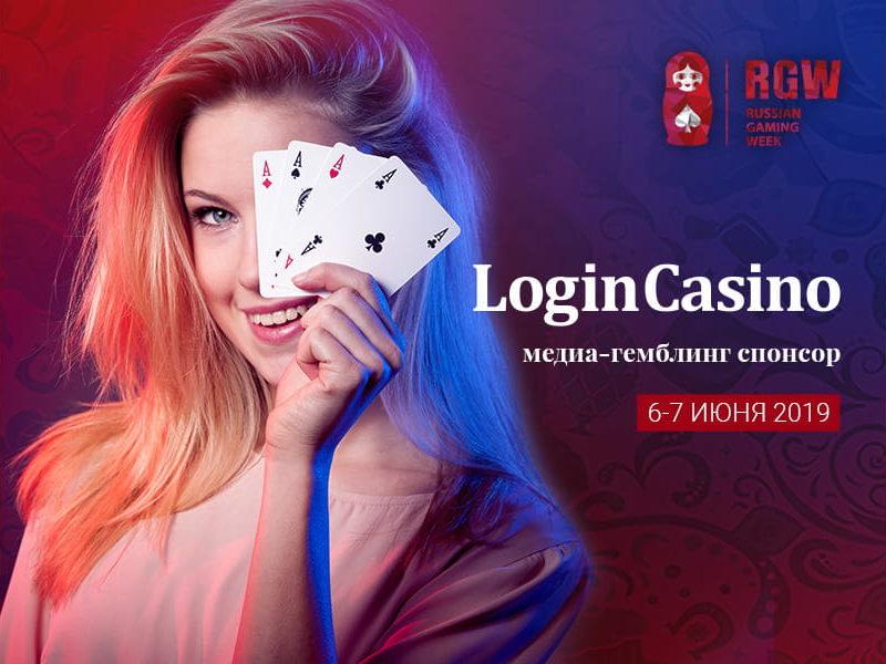 Login Casino – медиа-геблинг-спонсор RGW 2019