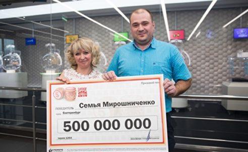 500 миллионов Николая Мирошниченко