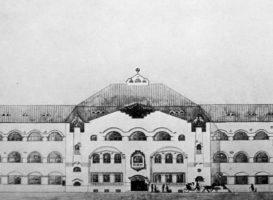 Дом для рысистых бегов. История петербургского ипподрома