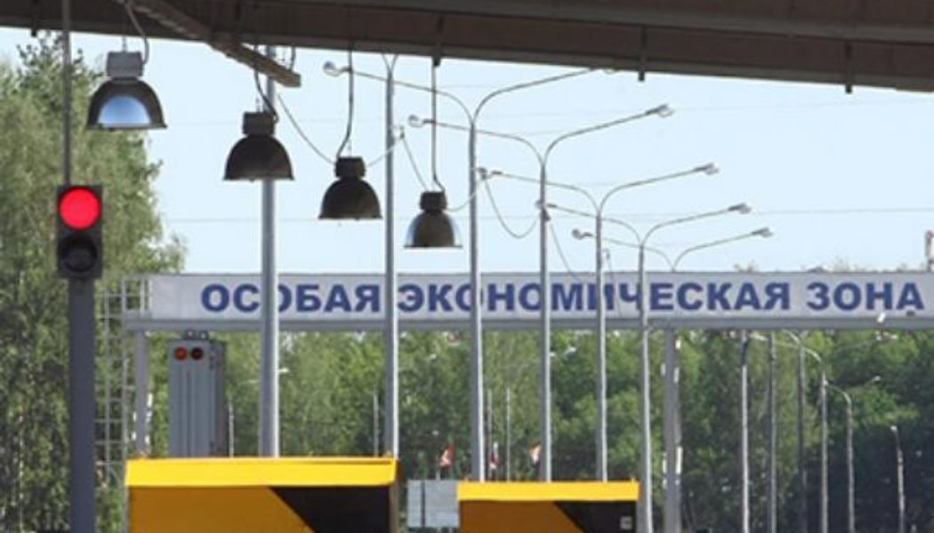 Казино — последняя ставка в деле спасения «Байкальской гавани»?