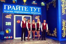Насколько опасен для Украины нелегальный беттинг