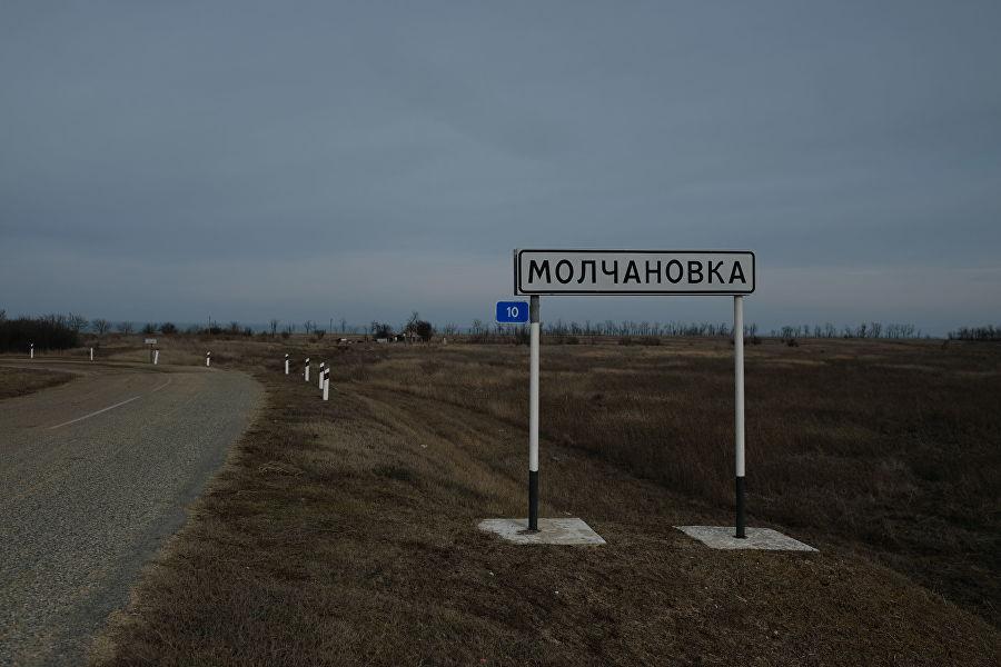 Хутор Молчановка расположен ближе всего к «Азов-Сити»