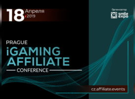Спикеры Prague iGaming Affiliate Conference